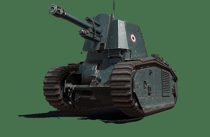 Премиум танк 105 leFH18B2