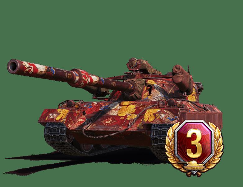 Премиум танк 122 TM