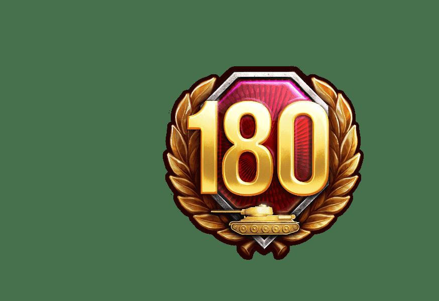 180 ДНЕЙ ПРЕМИУМ АККАУНТА