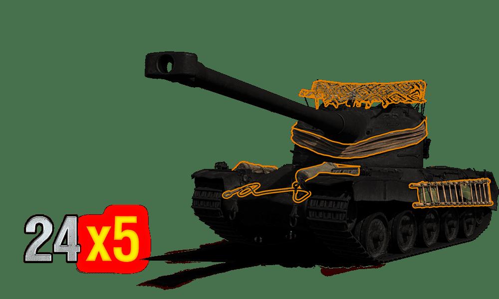 "3D-СТИЛЬ ""ЯВАНСКИЙ НОСОРОГ"" ДЛЯ AMX 50 B"