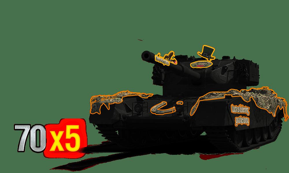"""3D-СТИЛЬ """"ЧЕТЫРЕХЛИСТНЫЙ КЛЕВЕР"""" ДЛЯ FV4202"""