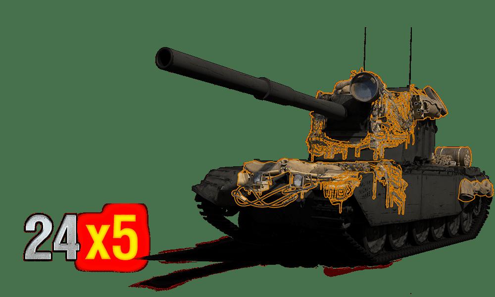 "3D-СТИЛЬ ""ГАЛАХАД"" ДЛЯ FV4005 STAGE II"