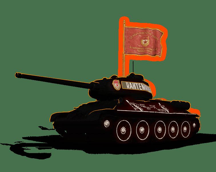 """3D-СТИЛЬ """"КАНТЕМИРОВЕЦ"""" ДЛЯ Т-34-85"""