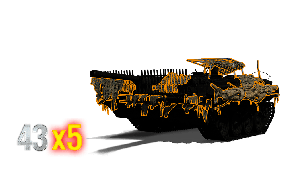 "3D-СТИЛЬ ""ХЕЛЬ"" ДЛЯ STRV 103B"