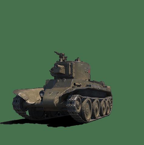 Премиум танк БТ-7 АРТИЛЛЕРИЙСКИЙ