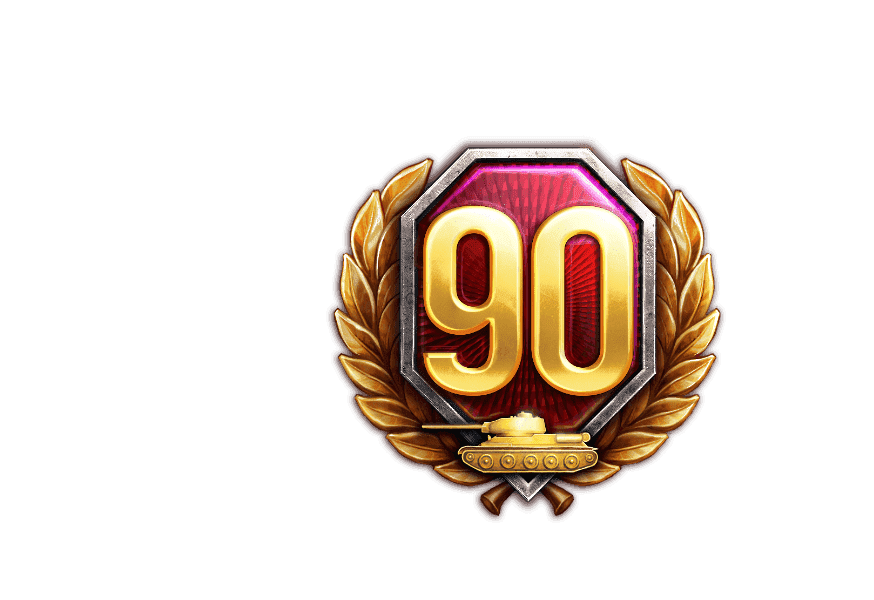 90 ДНЕЙ ПРЕМИУМ АККАУНТА