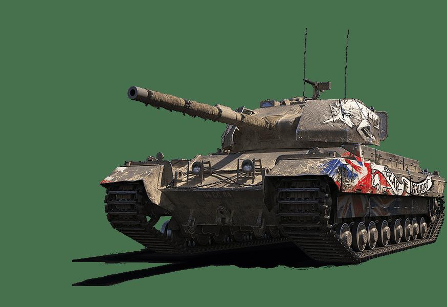 Премиум танк CAERNARVON ACTION X