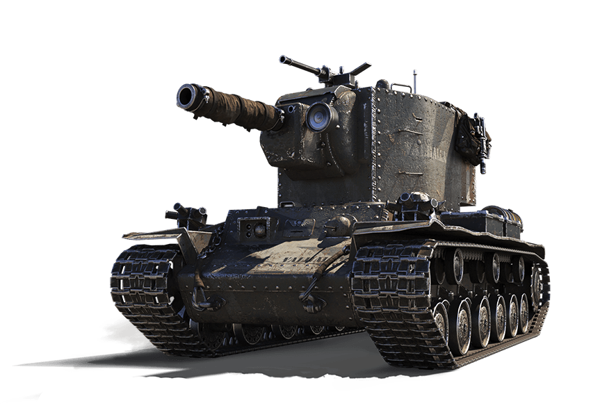 Премиум танк КВ-2 (Р)