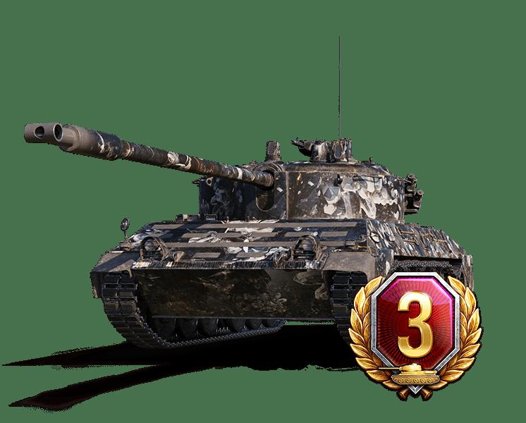 Премиум танк KAMPFPANZER 07 RH