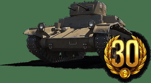 Премиум танк T7 COMBAT CAR