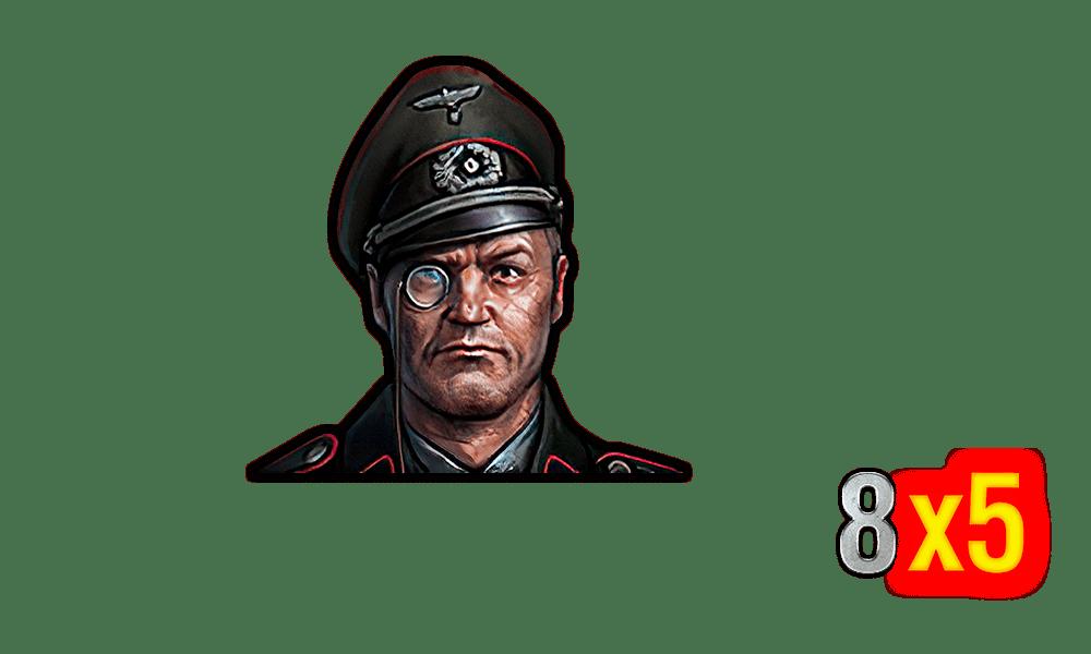 ВИЛЬГЕЛЬМ БЁРГХОФФ
