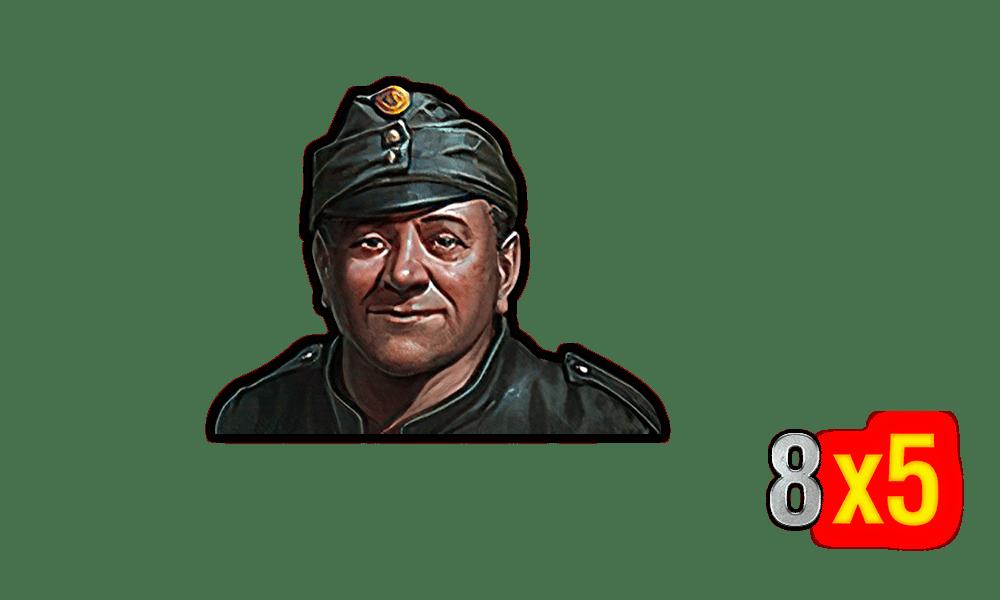 ЙОЗЕФ ШВЕЙК