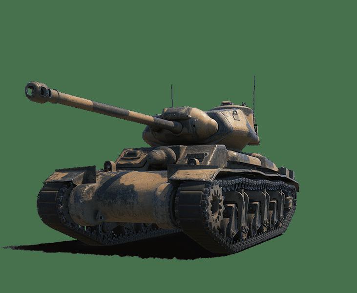 Премиум танк AC 4 EXPERIMENTAL