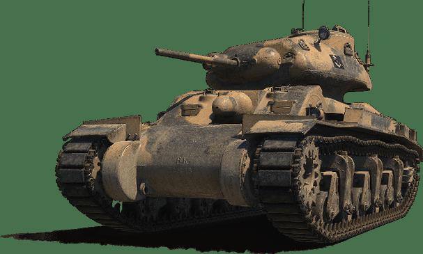 Премиум танк AC 1 SENTINEL