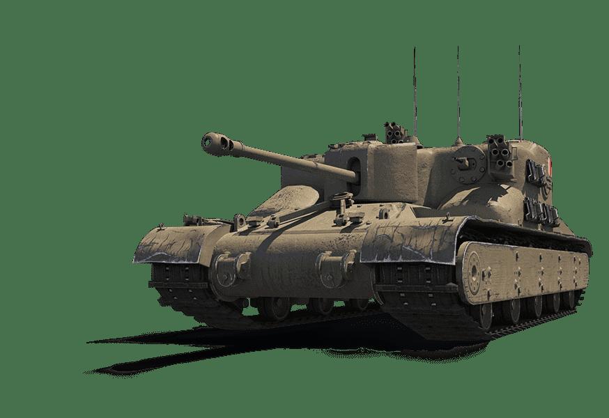 Премиум танк AT 15A
