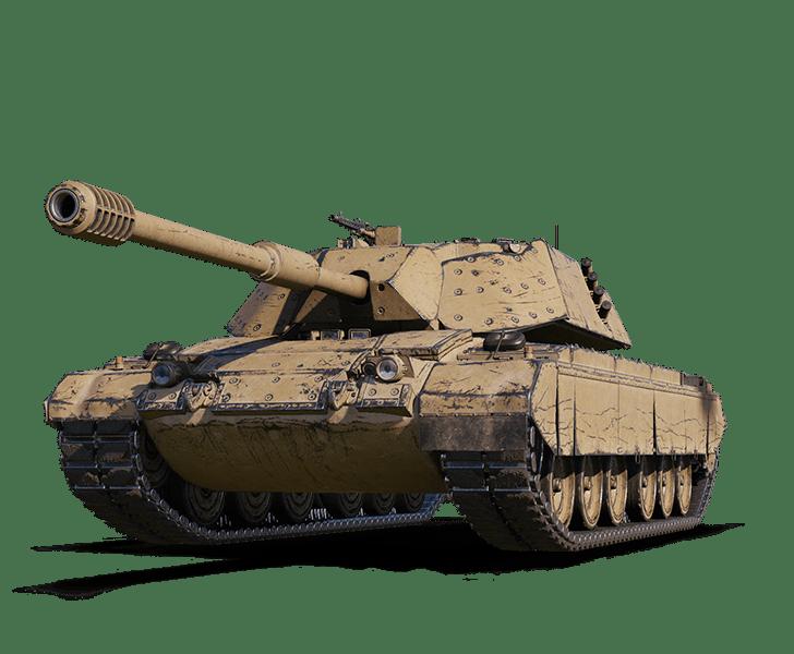 Премиум танк BISONTE C45