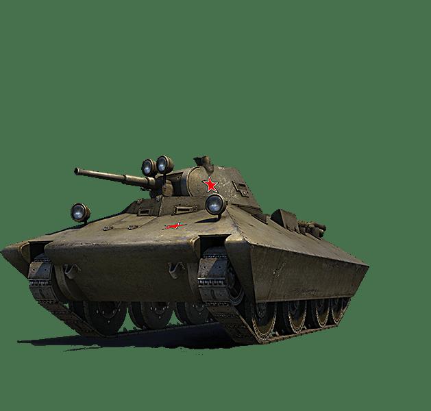 Премиум танк БТ-СВ