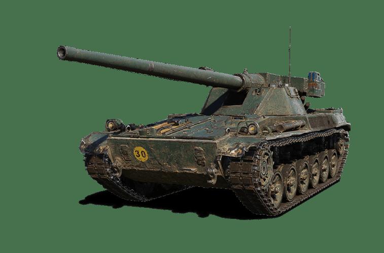 Премиум танк CHAR FUTUR 4