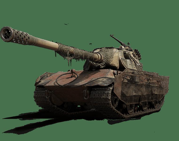 Премиум танк E 75 TS