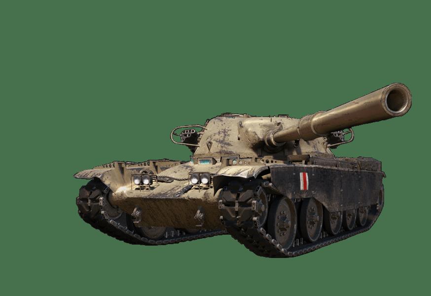 Премиум танк T95/FV4201 CHIEFTAIN