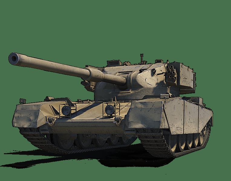 Премиум танк FV4202