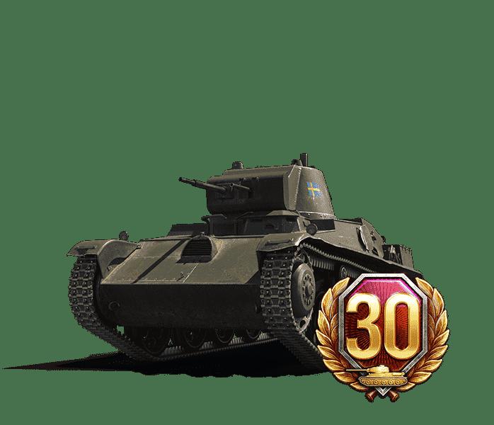 Премиум танк L-60