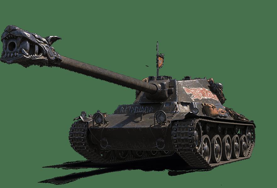 Премиум танк LANSEN C