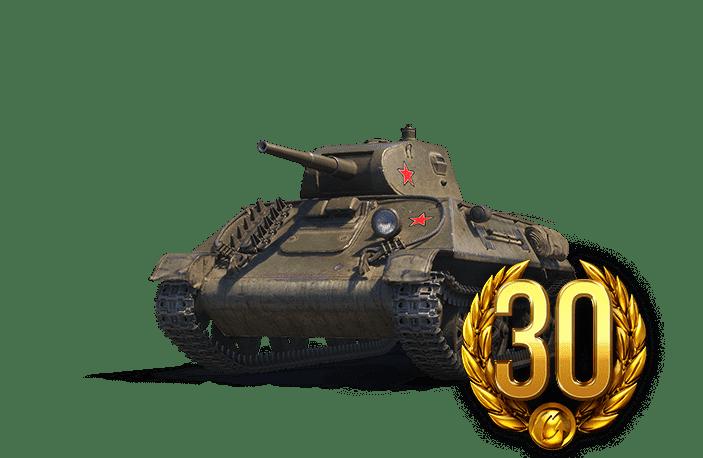 Премиум танк ЛТП