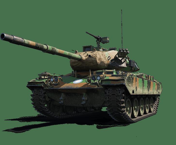 Премиум танк M41D