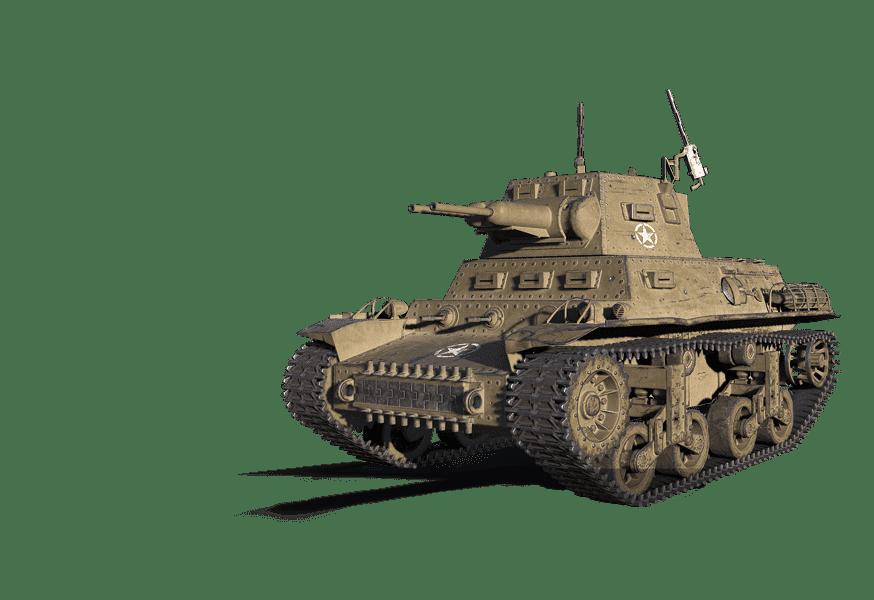 Премиум танк MTLS-1G14