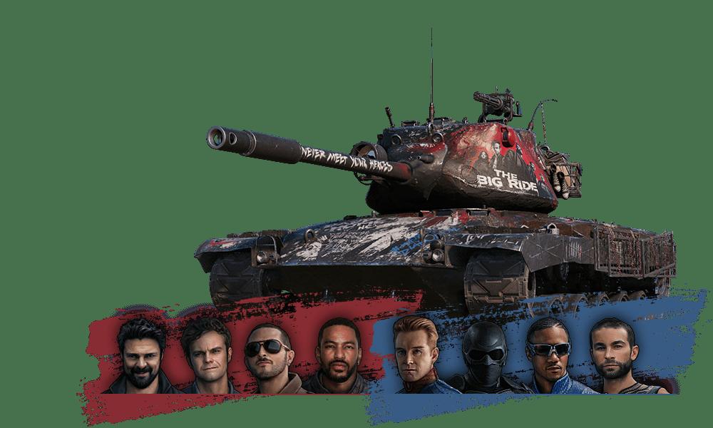 Премиум танк T42: ПАЦАНЫ