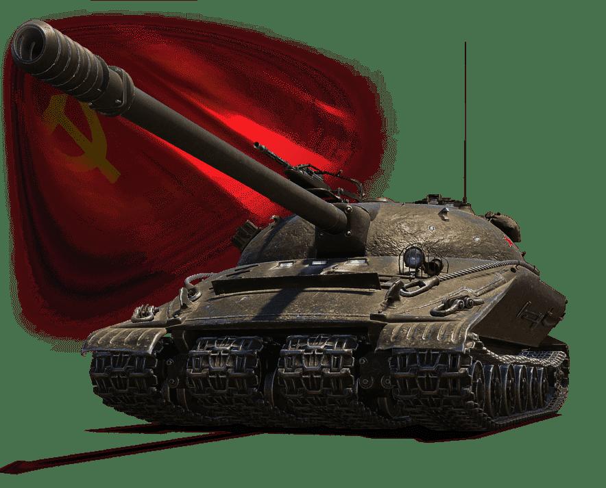 Премиум танк ОБЪЕКТ 279 (Р) РАННИЙ