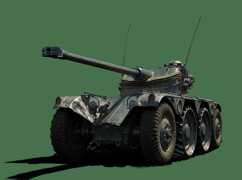 Премиум танк PANHARD EBR 75 (FL 10)