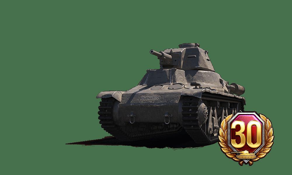 Премиум танк PZ.KPFW. 38H 735 (F)