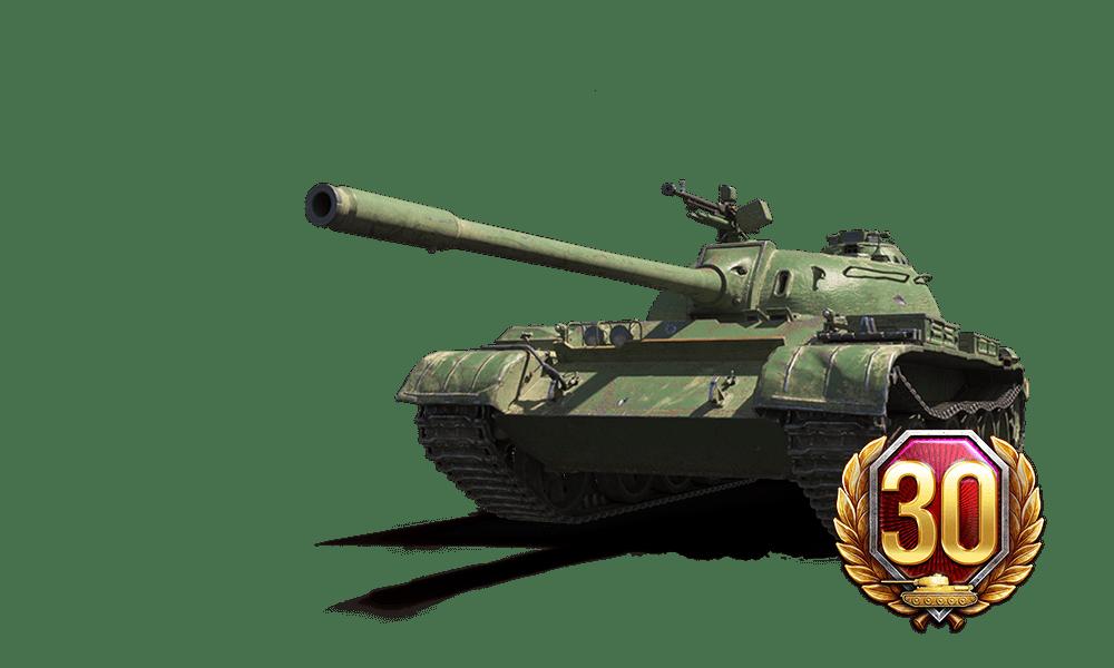 Премиум танк TYPE 59