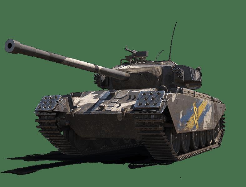 Премиум танк PRIMO VICTORIA