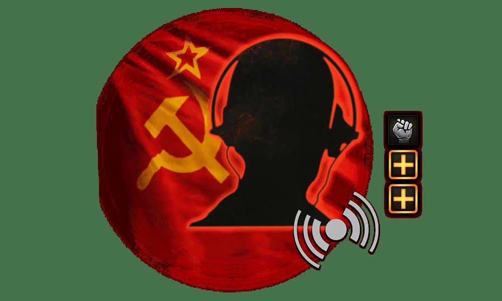 РАДИСТ СССР
