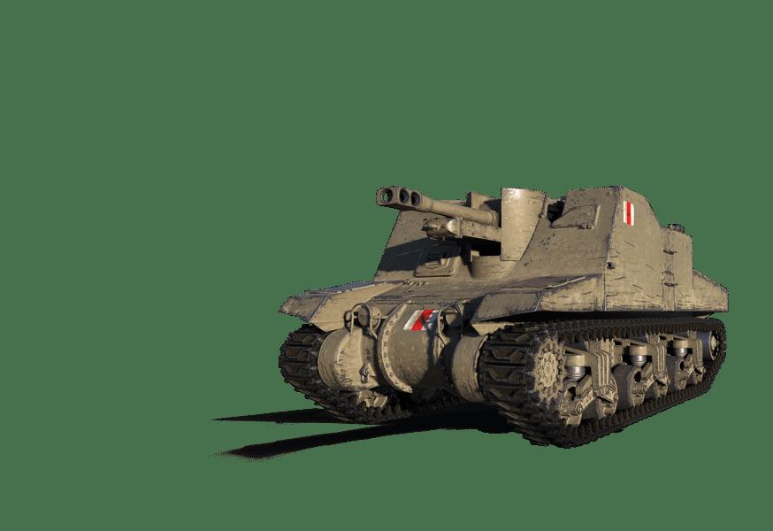 Премиум танк SEXTON I