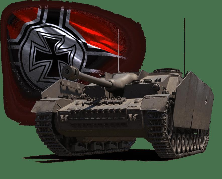 Премиум танк STUG IV
