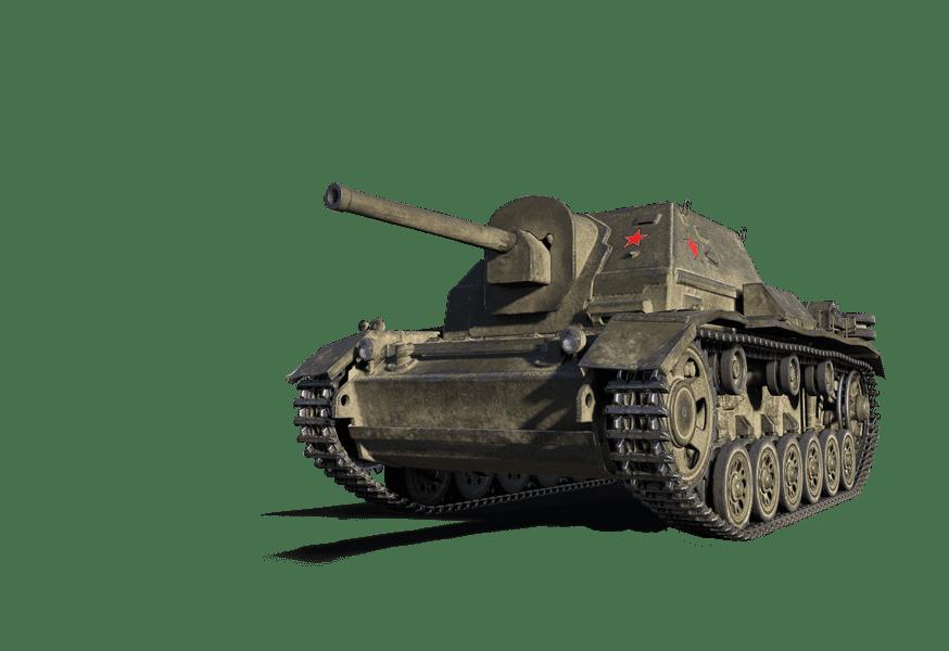 Премиум танк СУ-76И
