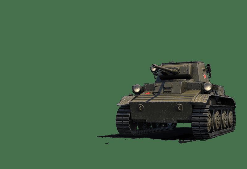 Премиум танк ТЕТРАРХ
