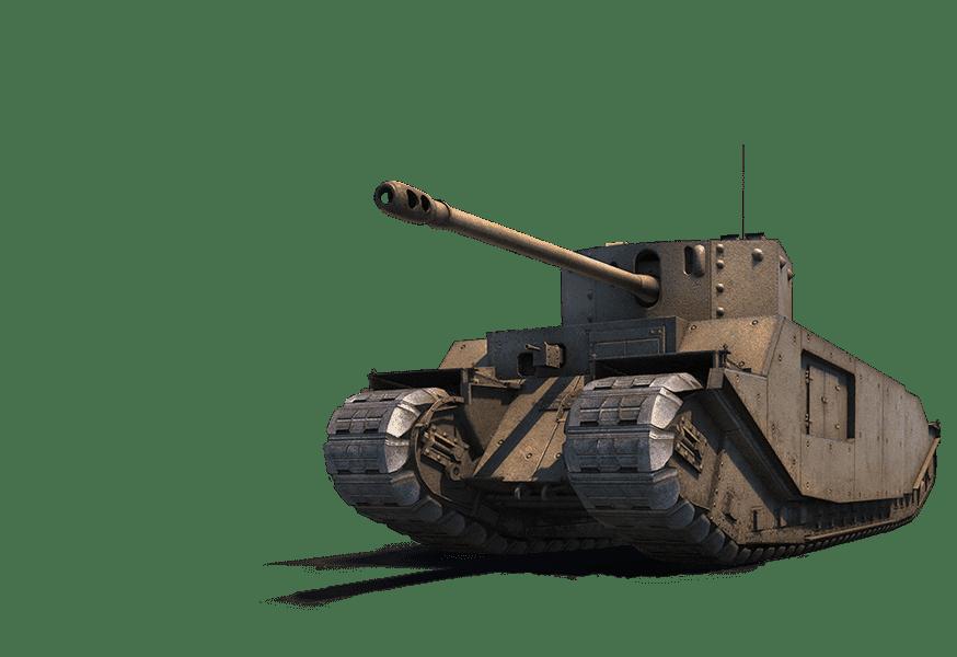 Премиум танк TOG II*