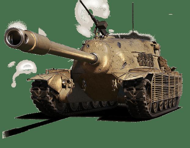 Премиум танк TS-5