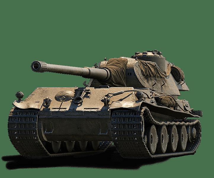 Премиум танк VK 75.01 (K)
